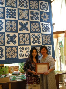 Japanese quilt show